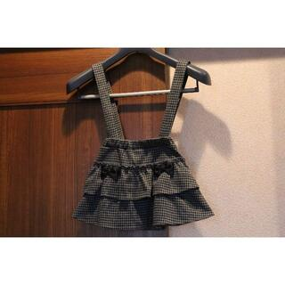 NARUMIYA INTERNATIONAL - pupil house■サロペット風フリルスカート☆濃灰♪100サイズ★美品♪