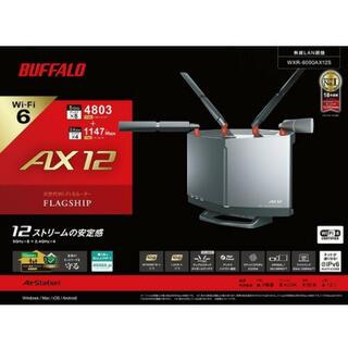 Buffalo - バッファロー WXR6000AX12S 無線LANルーター チタニウムグレー