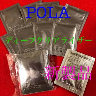 ポーラ(POLA)のPOLA ディープクリアライザー 2.8g×20個(洗顔料)