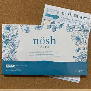 NOSH - nosh 薬用マウスウォッシュ8ml  30包セット