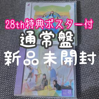 乃木坂46 - はるさん 専用