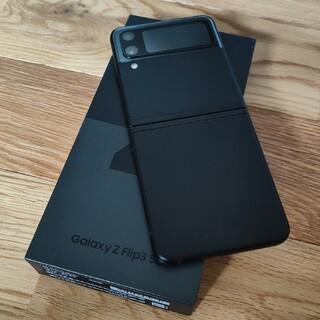 Galaxy - Galaxy Z Flip 3 256GB  SIMフリー ブラック
