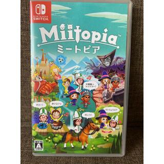 Nintendo Switch - Miitopia Switch