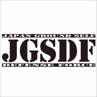 ミリタリーステッカー JGSDFロゴ(その他)
