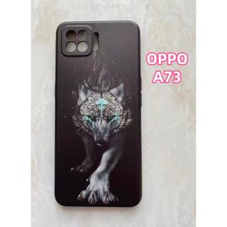 オッポ(OPPO)の新入荷♪TPUスマホケース OPPO A73  オオカミ 狼(Androidケース)
