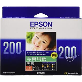 エプソン(EPSON)のエプソン写真用紙 200枚(その他)
