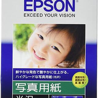 エプソン(EPSON)のエプソン 写真用紙 118枚(その他)