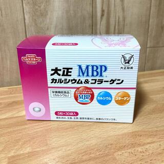 大正製薬 - 【新品未開封】大正製薬 カルシウム&コラーゲン MBP