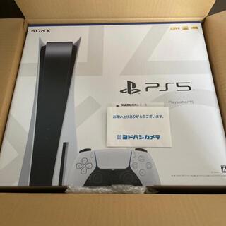 SONY - PS5 新品 ディスクドライブ