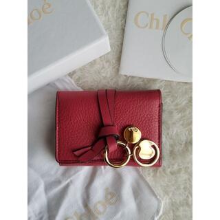 Chloe - レアカラー CHLOE クロエ ALPHABET アルファベット 3つ折り財布