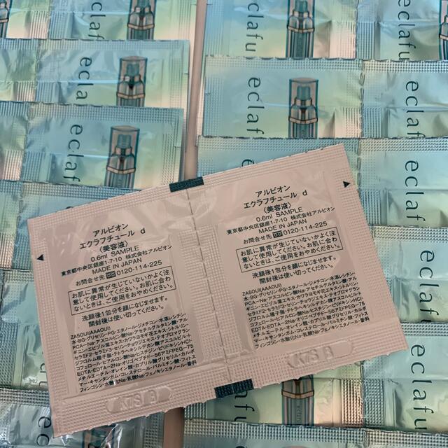 ALBION(アルビオン)のアルビオン エクラフチュールd サンプル 40包 コスメ/美容のスキンケア/基礎化粧品(美容液)の商品写真