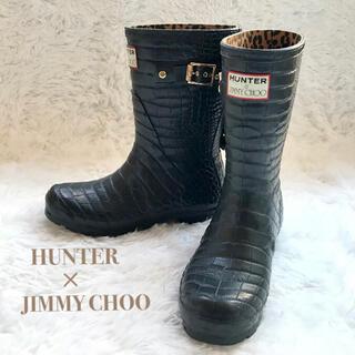 ハンター(HUNTER)の美品 JIMMY CHOO×HUNTERコラボ レインブーツ 長靴 24cm(ブーツ)