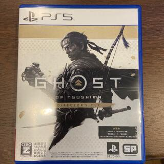 PlayStation - Ghost of Tsushima Director's Cut PS5