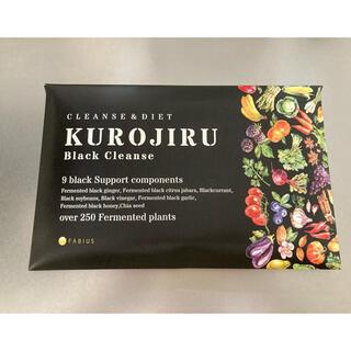FABIUS - KUROJIRU 未開封 消費期限2023
