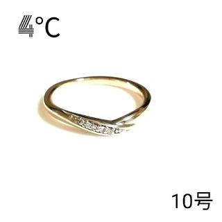 4℃ - 4°C ピンクシルバーリング 10号 (美品)
