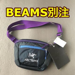 ARC'TERYX - ARC'TERYX(アークテリクス)ビームス別注【マンティス】ボディバッグ・登山