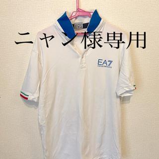 エンポリオアルマーニ(Emporio Armani)のEA7アルマーニ メンズ ポロシャツ 本物(ポロシャツ)