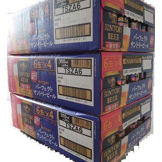 サントリー(サントリー)のパーフェクトサントリービール 350ml×24缶×3ケース(本州・四国迄 送込)(ビール)