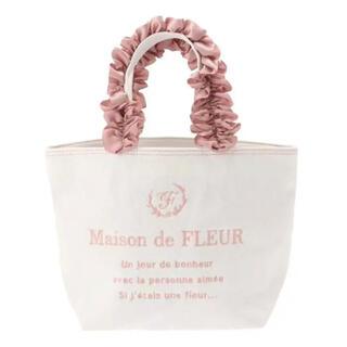 Maison de FLEUR - 【Maison de FLEUR】ホワイトデニム フリルハンドル トートバッグ