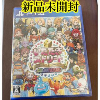 PlayStation4 - 新品 いただきストリート ドラゴンクエスト&ファイナルファンタジー  PS4