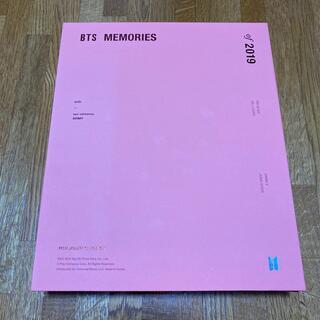 防弾少年団(BTS) - BTS MEMORIES2019 公式