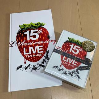 ラルクアンシエル(L'Arc~en~Ciel)のラルク/15th L'Anniversary DVD&写真集 ※オマケ付き(ミュージック)