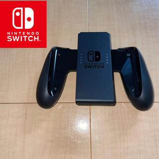 Nintendo Switch - ニンテンドースイッチ ジョイコン グリップ