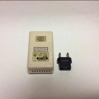 変圧器 旅行用 AC220V~240V(50Hz)→AC100V 1000W(変圧器/アダプター)