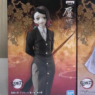 BANPRESTO - 鬼滅の刃フィギュア 鬼ノ装 参の型 魘夢