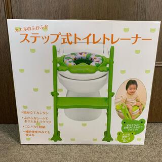 リッチェル(Richell)のかえるのふかふかステップ式トイレトレーナー 幼児用ステップ付補助便座(補助便座)