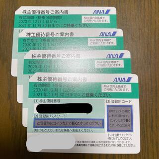 エーエヌエー(ゼンニッポンクウユ)(ANA(全日本空輸))のANA株主優待券4枚(航空券)
