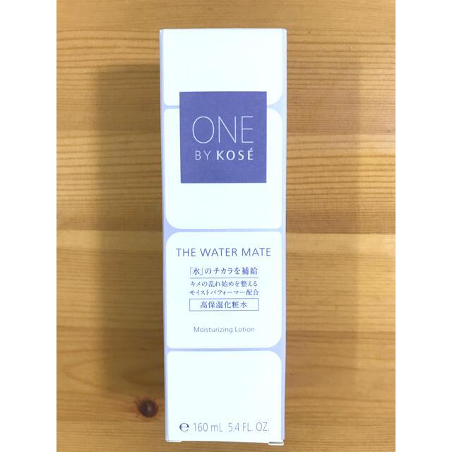 KOSE(コーセー)のONE BY KOSE  ザ ウォーターメイト 新品未開封 コスメ/美容のスキンケア/基礎化粧品(化粧水/ローション)の商品写真