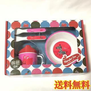 【新品】ベビー キッズ 子供用 食器セット 動物柄 ピンク(マグカップ)