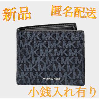 マイケルコース(Michael Kors)の【新品】マイケルコース ロゴ 折りたたみ財布 小銭入れあり ブルー(折り財布)