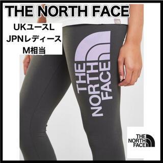 ザノースフェイス(THE NORTH FACE)の新品タグ付◆THE NORTH FACEノースフェイスBIGロゴレギンスグレーM(レギンス/スパッツ)