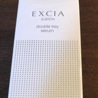 ALBION - アルビオン エクシア ダブルキーセラム 美容液