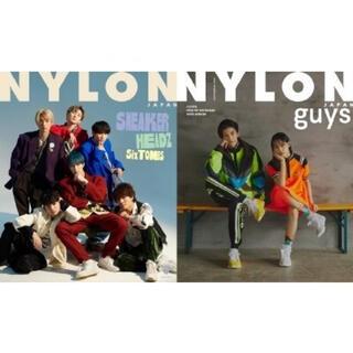 【9/27までの出品 】NYLON JAPAN 2021年9月号SixTONES