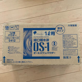 大塚製薬OS-1粉末タイプ1ℓ用×7袋1ケース