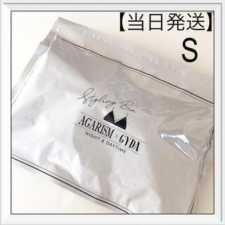 ジェイダ(GYDA)のアガリズム×GYDA アップミースタイリングブラ S 1袋【新品】【正規品】(その他)