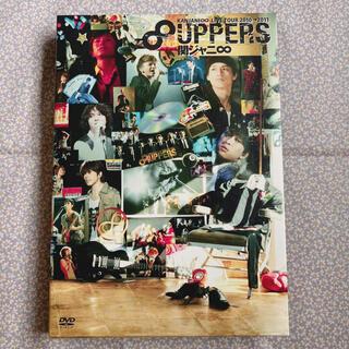 カンジャニエイト(関ジャニ∞)の関ジャニ∞ 8UPPERS(初回限定盤)(ミュージック)