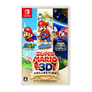 Nintendo Switch - スーパーマリオ3Dコレクション Switch ソフト