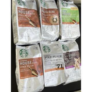 Starbucks Coffee - スタバ レギュラーコーヒー