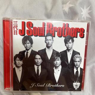 サンダイメジェイソウルブラザーズ(三代目 J Soul Brothers)の三代目CD(ポップス/ロック(邦楽))
