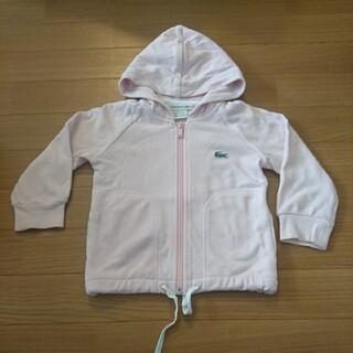 ラコステ(LACOSTE)のLACOSTE サイズ2(90?)ラコステ ジップアップトレーナー(Tシャツ/カットソー)