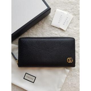 グッチ(Gucci)のGUCCI グッチ GGマーモント レザー ジップ 長財布(長財布)
