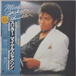 SONY - マイケル・ジャクソン  スリラーLPレコード / マイケルジャクソン レコード
