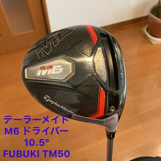 テーラーメイド(TaylorMade)のM6 ドライバー 10.5 FUBUKI TM-5 テーラーメイド(クラブ)