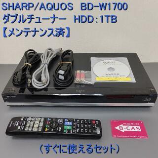 SHARP - SHARP/AQUOS ブルーレイ BD-W1700【動作品】HDD:1TB