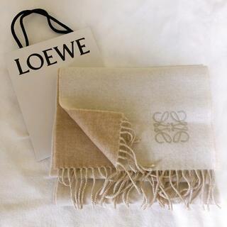 LOEWE - 【新品】LOEWE バイカラースカーフマフラー ウールカシミヤ ロエベ
