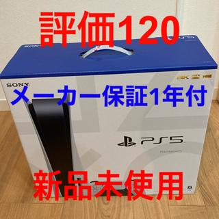 PlayStation - プレイステーション5本体 ディスクドライブ搭載モデル